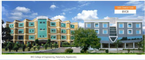 Top Five Engineering Colleges in East Godavari