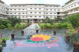 Top Five MBA/PGDM Colleges in East Godavari