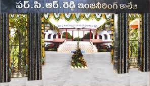 List Of MBA/PGDM, Engineering Colleges in West Godavari
