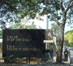 Top Twenty Five Private Engineering Colleges in India