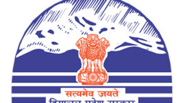 Himachal Pradesh Government Jobs 2020