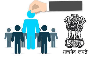 Upcoming-Government-Jobs