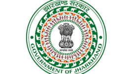 Jharkhand Government Jobs 2020
