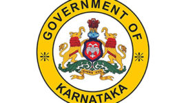 Karnaaka Government jobs 2020