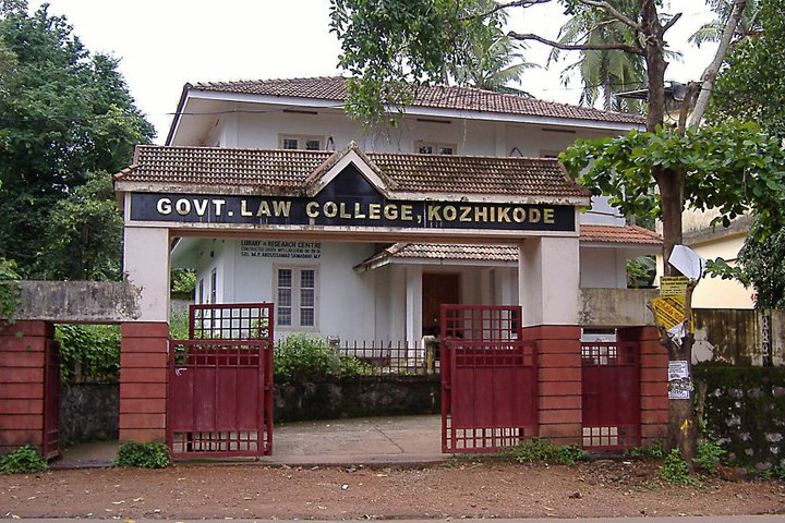 Government Law College (GLC), Kozhikode