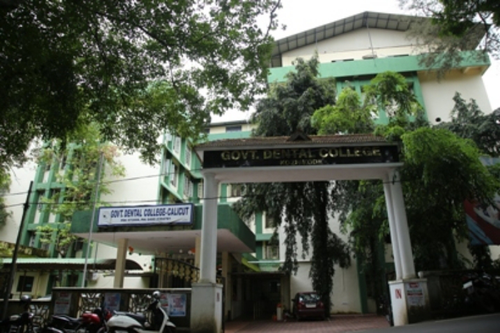 Government Dental College (GDC), Kozhikode