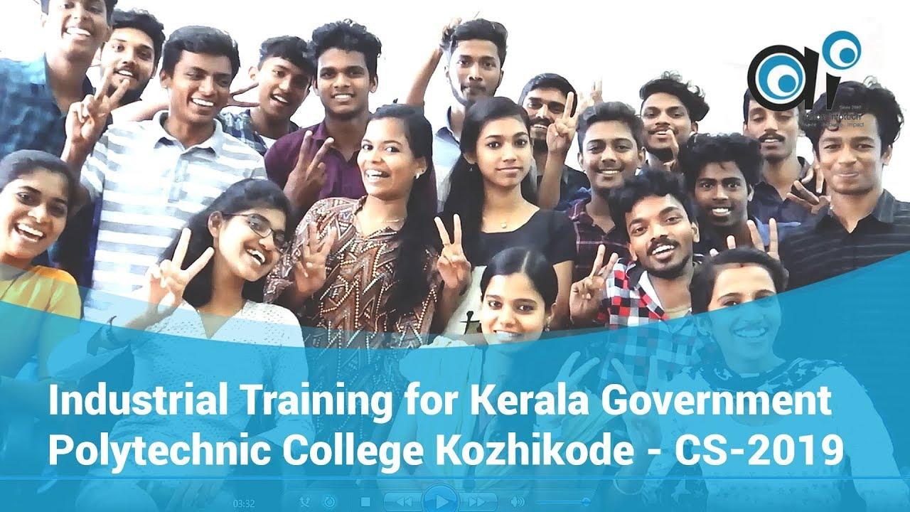 Kerala Government Polytechnic College, Kozhikode