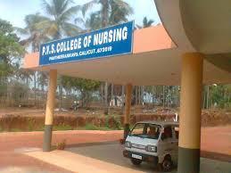 PVS College of Nursing, Calicut