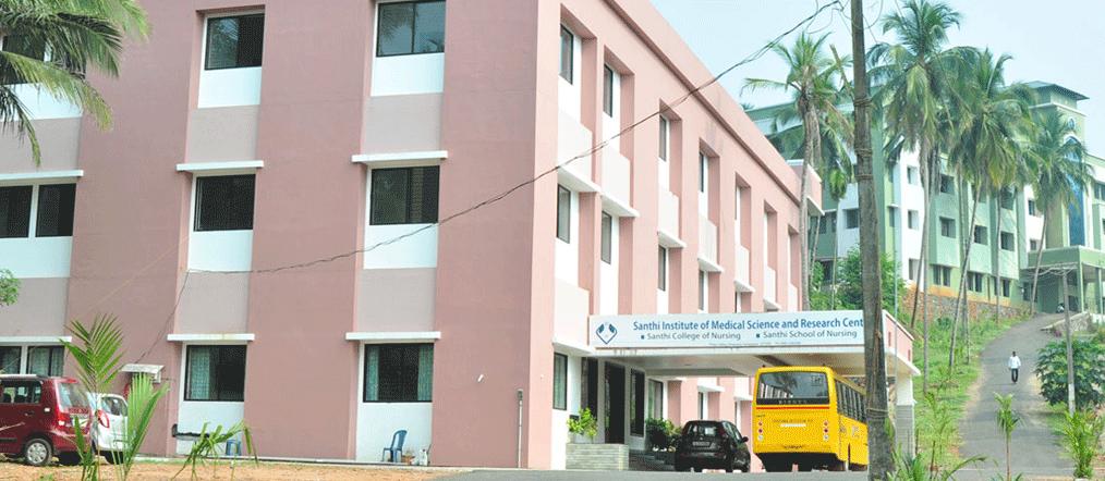 Santhi College of Nursing (SCN), Kozhikode