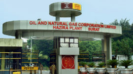 Oil and Gas Corporation (ONGC) Recruitment
