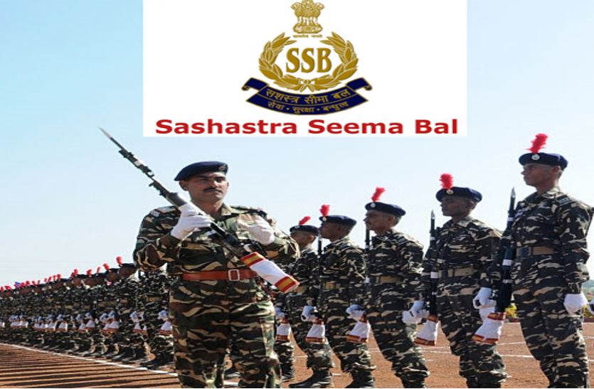 Sashastra Seema Bal (SSB) Recruitment