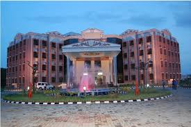 INDIAN INSTITUTE OF MANAGEMENT – [IIM], TIRUCHIRAPPALLI