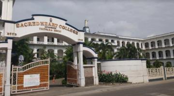 SH College, Ernakulam