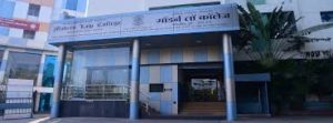 Top Fifteen Law Colleges In Pune