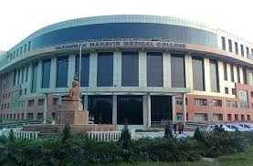 Top Medical Colleges in Delhi