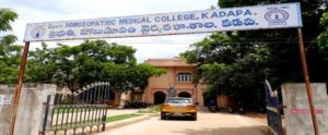 govt homeopathic college