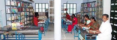 SAI RAM COLLEGE OF EDUCATION AND TEACHER TRAINING INSTITUTE [SRETTI], NAGAPATTINAM