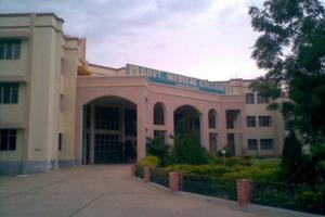 GMC Anantapur