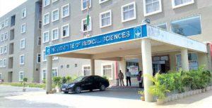 nri institute of medical sciences