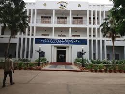 Tellakula Jalayya Polisetty Somasundaram College