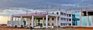 viswabharathi medical college
