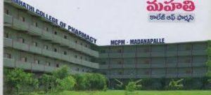 mahathi college of pharmacy