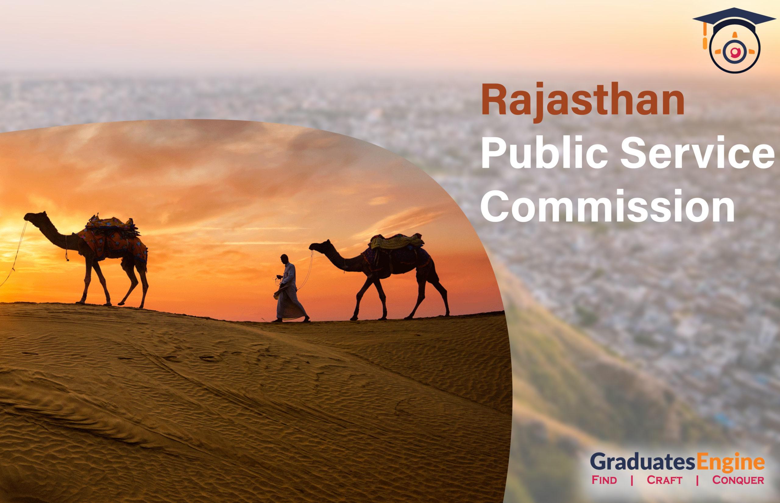 Rajasthan Public Service Commission – RSPC
