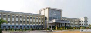 dhanekula engineering college