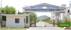 MRRITS college