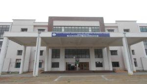 RGIMS-Srikakulam