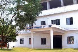 bhaskara college of pharmacy